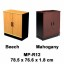 Lemari Arsip Pintu Panel Expo Type MP-R12