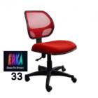 Kursi Kantor Sekretaris Erka RK 033